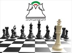 حضور پلیس در فدراسیون شطرنج!