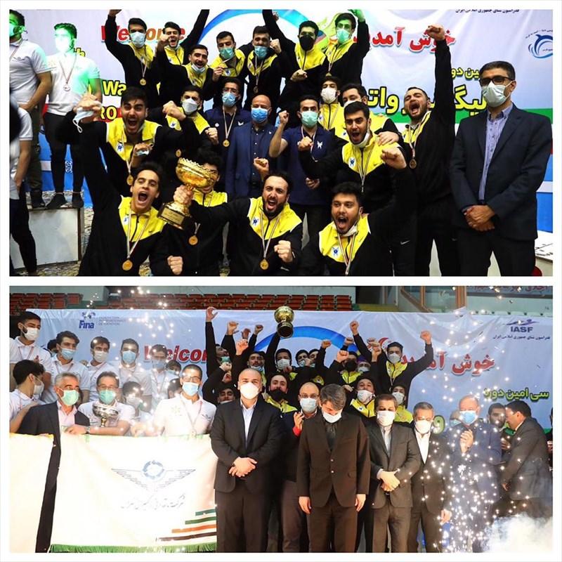 مراسم اختتامیه لیگ برتر واترپلو با حضور علینژاد و سعیدی