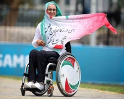 جایزه ویژه کمیته بینالمللی پارالمپیک برای زهرا نعمتی