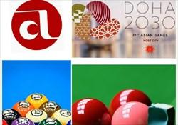 بازگشت رسمی ورزش های بیلیاردی به بازی های آسیایی