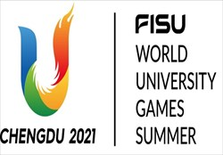 مسابقات جهانی یونیورسیاد چین لغو شد