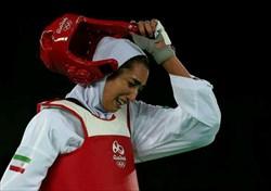کیمیا علیزاده از رقابت های قهرمانی اروپا حذف شد