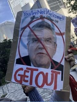 تجمع اعتراضی مردم ژاپن مقابل هتل محل استقرار توماس باخ